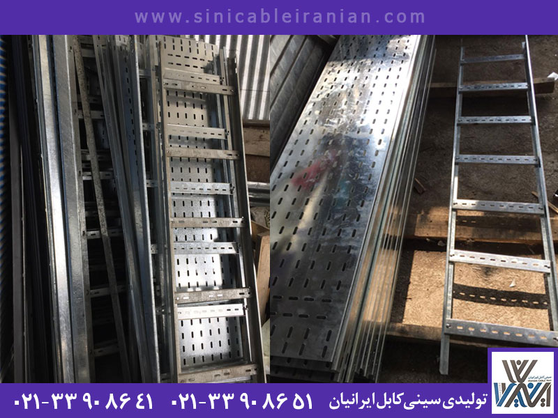 نردبان کابل برق
