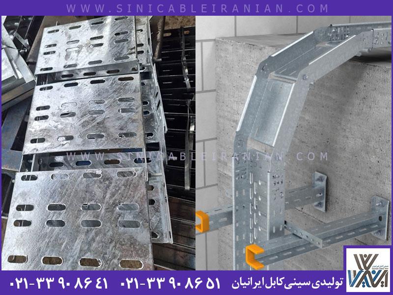 فروش رایزر سینی کابل برق در لاله زار تهران