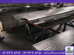 تولید-کننده-سینی-کابل-گالوانیزه در لاله زار تهران