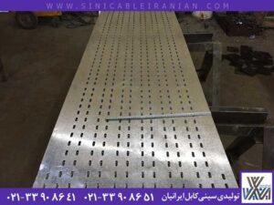 سینی کابل برق را با عرض 60 تولید میکنیم.