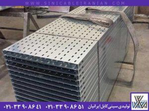 خرید سینی کابل با عرض 50 سانتی متر در کارگاه ایرانیان