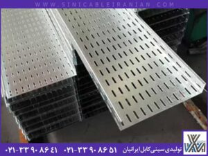 Manufacturer of types Metal cable trays