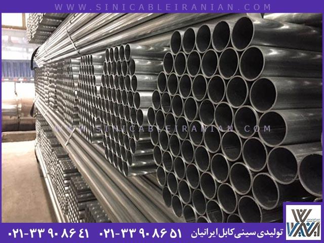 لوله فولادی برق شرکت سینی کابل ایرانیان